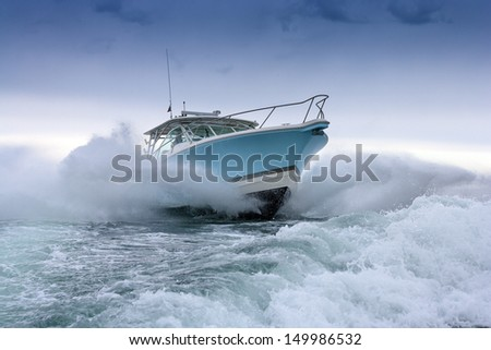 motor boat prow - stock photo