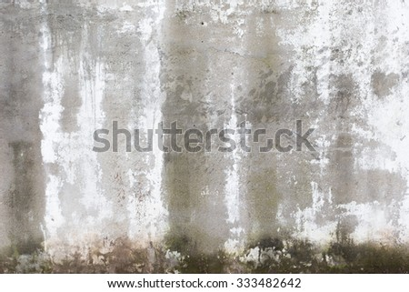 Mottled cement wall - stock photo