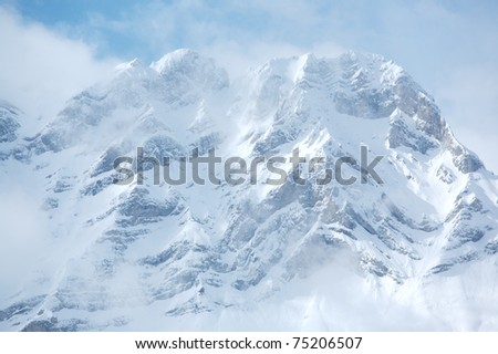 Mount Cascade near Banff in the Canadian Rockies - stock photo