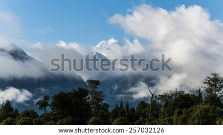 Mount Cook in New Zealand hiding behind the clouds