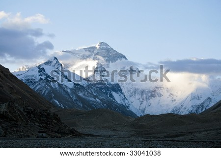 Mount Everest in tibet, china