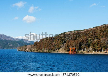 Mount Fuji and Lake Ashi, Hakone National Park, Japan