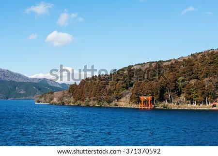 Mount Fuji and Lake Ashi, Hakone National Park, Japan - stock photo