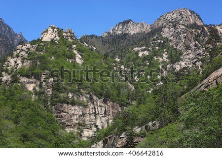 Mount Kumgang also nown as Diamond Mountain.