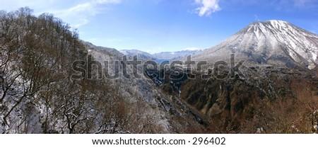 Mount Nantai in Spring - stock photo