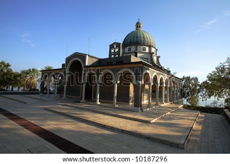 Mount of beatitudes church, overlooking the sea of galilee, Israel - stock photo