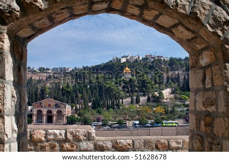 Mount of Olives. Central part. View through the arch on the Temple Mount. In frame Russian Orthodox cloister and the temple of all nations. - stock photo
