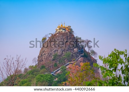 Mount Popa Temple, incredible monastery perched on the top of cliff, Myanmar, Southeast Asia - stock photo