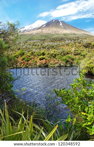 Mount Taranaki (Mount Egmont), New Zealand - stock photo