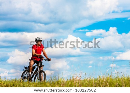 Mountain biker. Spring and summer vacation