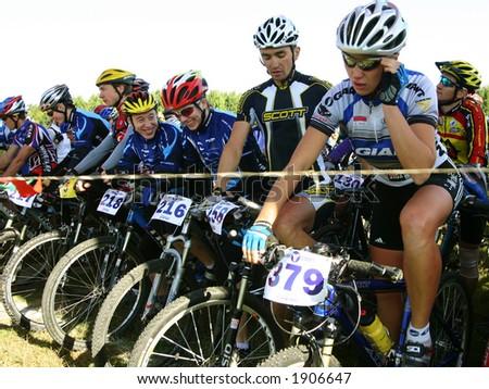 Mountain bikers on a start - stock photo