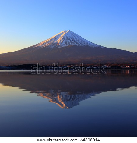 Mountain Fuji and reflection at early morning - stock photo