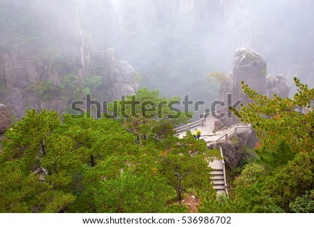 Mountain Huangshan scenery. Picture is Xihai grand canyon area in a mist. Taken on the Anhui, China.