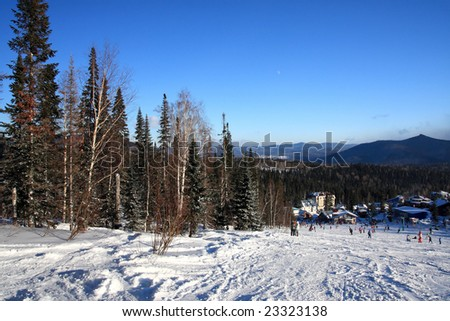 Mountain landscape. Mountain Shoriya. Sheregesh. Russia.