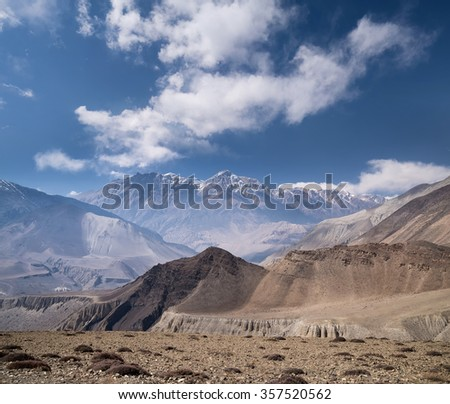 Mountain valley in summer time. Natural landscape