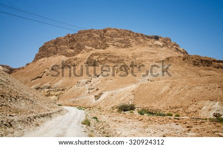 Mountain views in Israel, Masada
