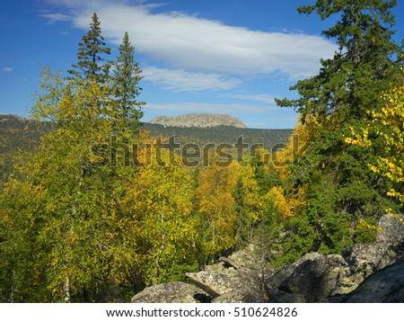 Mountains of Southern Ural