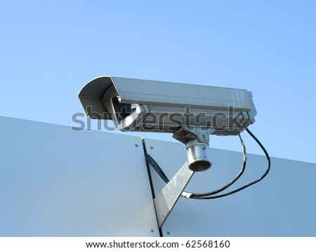 Mounted surveillance camera and sky