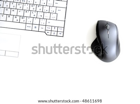 Mouse and white keyboard - stock photo