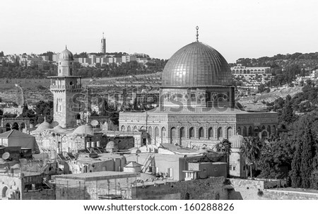 Mousque of Al-aqsa (Dome of the Rock) in Old Town - Jerusalem, Israel (black and white) - stock photo