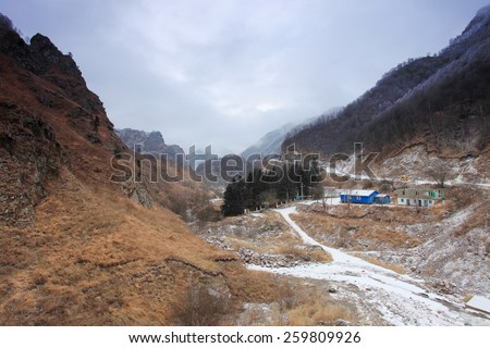 Movement of the clouds on the mountains Valley of narzan. Rocky ridges of the Greater Caucasus, Russia. - stock photo