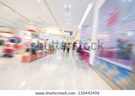 moving blur people in supermarket - stock photo