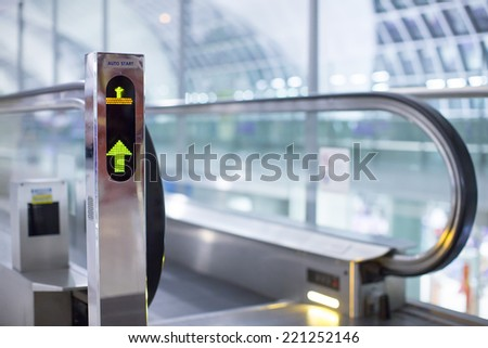 Moving Walkway in the airport - stock photo