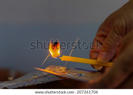 moxibustion acupuncture needles heat - stock photo