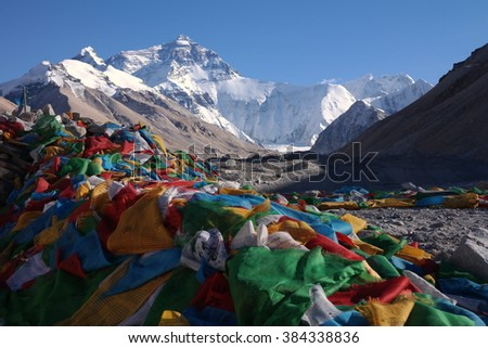 Mr. Everest Base Camp, North Face - stock photo