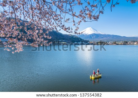 Mt Fuji and Cherry Blossom at lake Kawaguchiko - stock photo