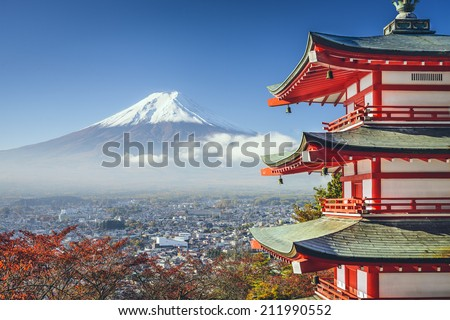Mt. Fuji, Japan viewed from Chureito Pagoda in the autumn. - stock photo