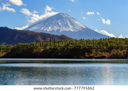 Mt. Fuji or Fujisan mountain or Mount Fujiyama view from Saiko (or Lake Sai) in late November, Minamitsuru district, Southern Yamanashi prefecture, Japan.