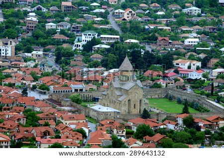 MTSKHETA, GEORGIA - JUNE 14, 2015: View of the town and Svetitskhoveli Cathedral from Jvari monastery 12 miles north of Tbilisi - stock photo