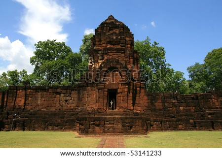 Mueang Sing Historical Park - stock photo