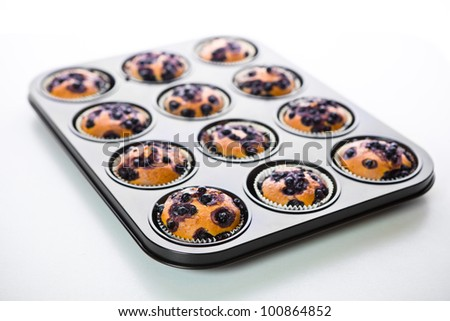 Muffin tray. Selective focus. - stock photo
