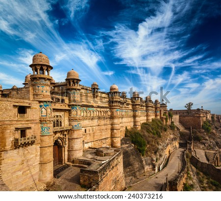 Mughal architecture - Gwalior fort. Gwalior, Madhya Pradesh, India - stock photo
