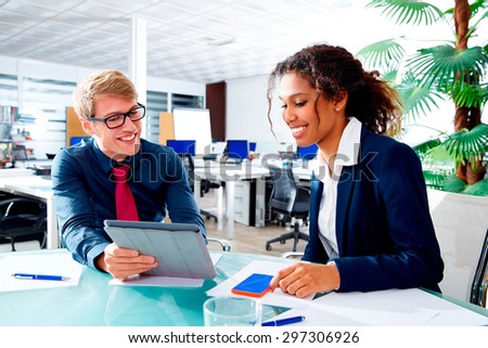 multi ethnic business people teamwork with touch pad young multiracial team - stock photo