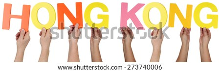 Multi ethnic group of people holding the word Hong Kong isolated - stock photo