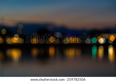 Multicolored lights bokeh background - stock photo