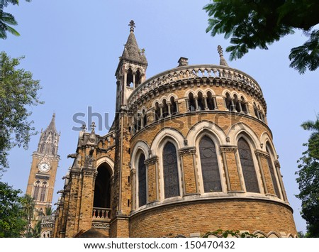 Mumbai University, India - stock photo