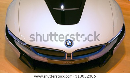MUNICH, BAVARIA, GERMANY - JULY 1, 2015: Logo of BMW, photo made at BMW Museum.