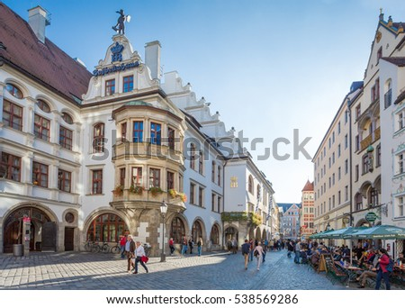 Munich, Bavaria, Germany - October 16, 2016: The Hofbraeuhaus in the historic city center of munich