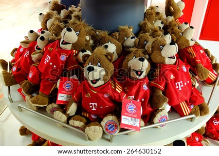 MUNICH, GERMANY - FEBRUARY 20: Megastore of the Allianz Arena on February 20 ,2012 in Munich, Germany. The Allianz Arena is home to Bayern Munich football club. - stock photo