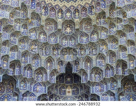 Muqarnas of the entrance gate of Imam mosque, Isfahan, Iran - stock photo