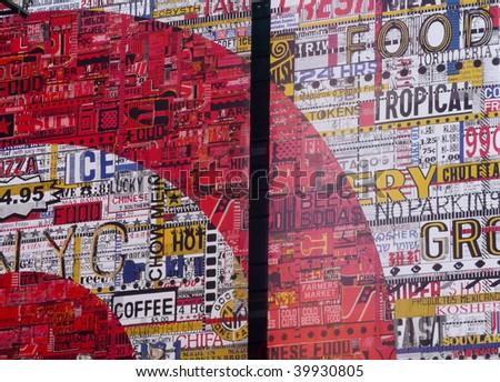 mural in Manhattan - stock photo