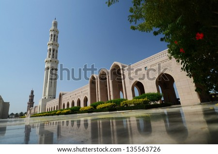 Muscat - Oman, Entry of Sultan Qaboos Grand Mosque - stock photo