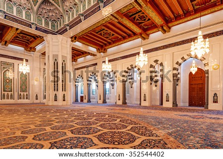 MUSCAT, OMAN - September 26: Interior of Sultan Qaboos Grand Mosque in Muscat, Oman on September 26, 2015. The newly built Grand Mosque was inaugurated by Sultan of Oman on May 4, 2001. - stock photo
