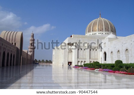 Muscat, Oman, Sultan Qaboos Grand Mosque in Muscat, Oman. - stock photo