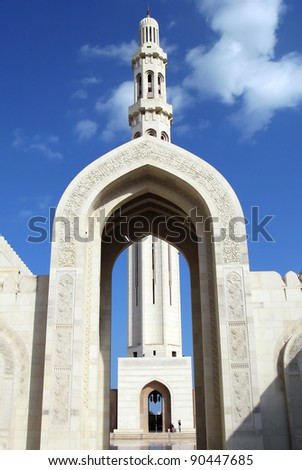Muscat, Oman. Sultan Qaboos Grand Mosque in Muscat, Oman. - stock photo