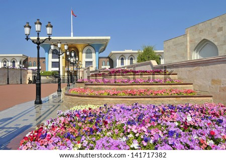 Muscat Oman the Al Alam Sultans Palace and colourful flower beds - stock photo